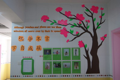 小学生红花台旁的设计图展示